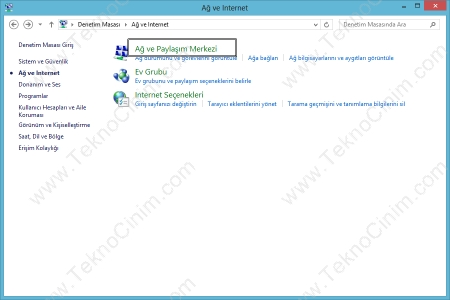 windows8_dns03